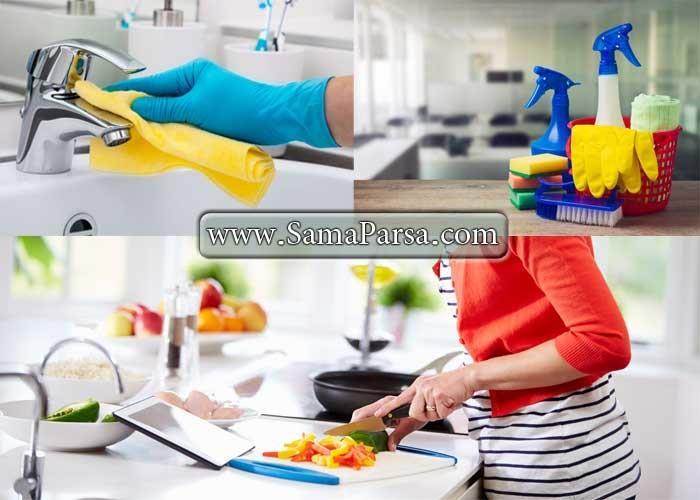 انجام امور منزل