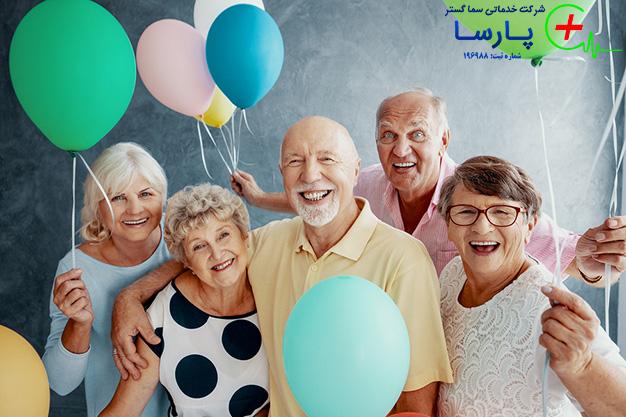 نگهداری سالمند