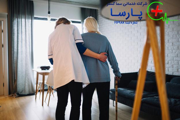 مزایای نگهداری سالمند در منزل