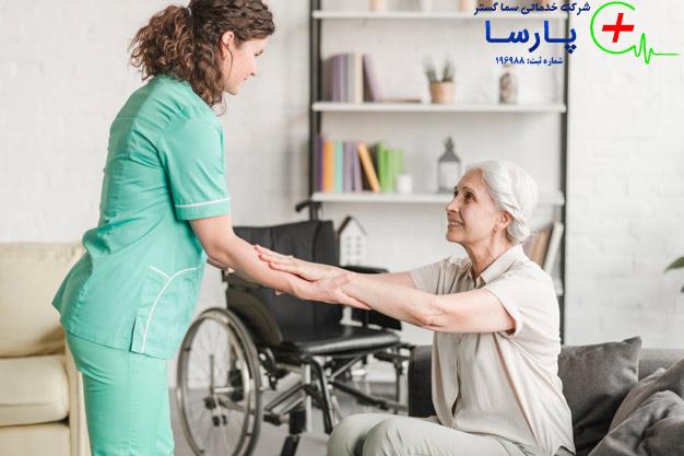 اعزام پرستار سالمند