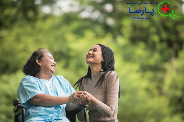 نگهداری سالمند معلول در منزل