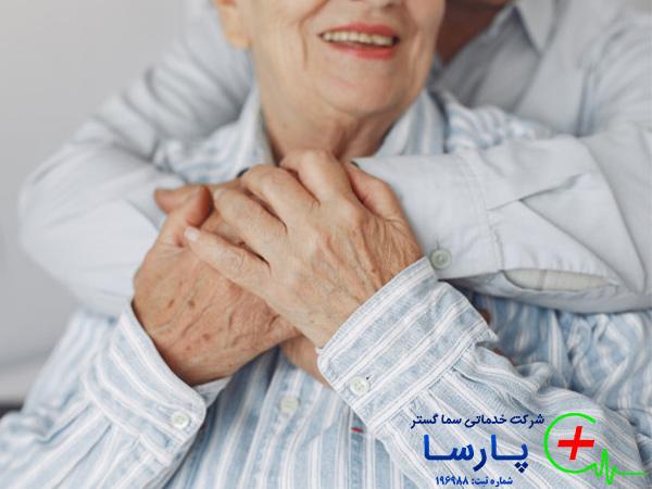 نگهداری سالمند در منزل