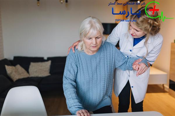 شرکت نگهداری سالمند
