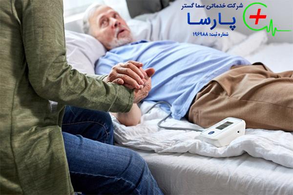 مراقبت و پرستاری سالمند در منزل