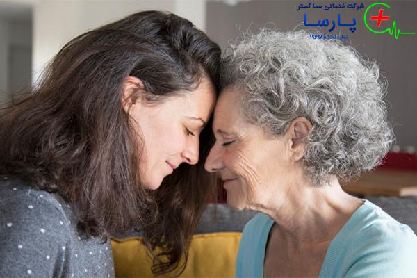 پرستار نگهداری سالمند در منزل